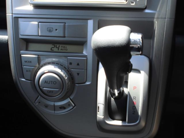 ホンダ ゼストスパーク W ギャザーズナビ ワンセグ CD・DVD再生 iPod接続