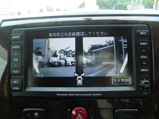 三菱 デリカD:5 エクシードII 純正HDDナビ フリップダウンモニター