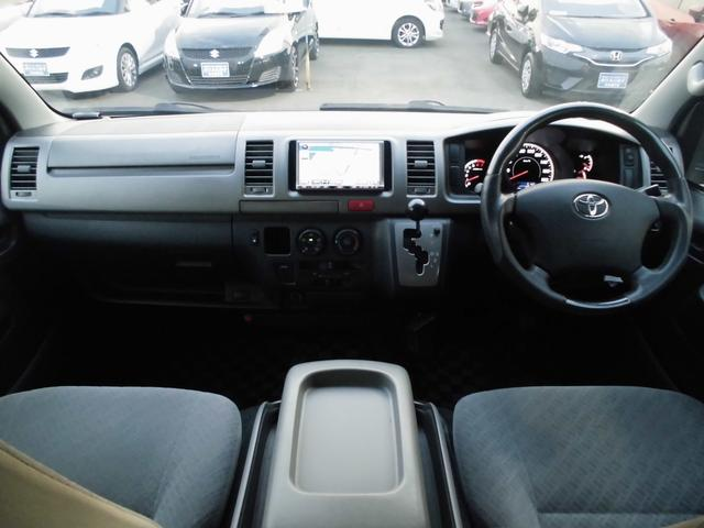 トヨタ レジアスエースバン ロングスーパーGL イクリプスHDDナビ バックモニター