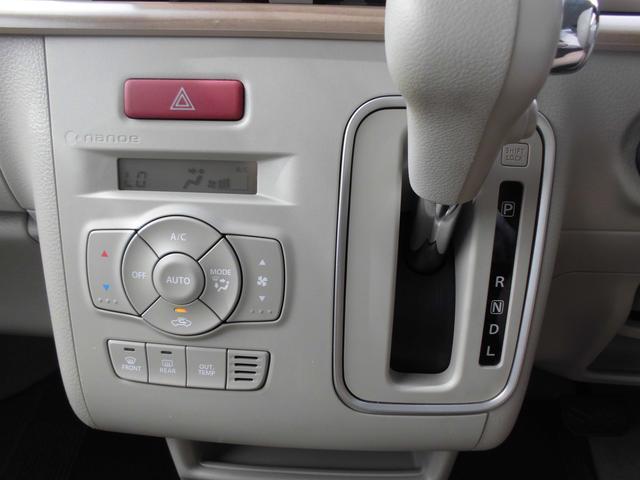 スズキ アルトラパン X 純正SDナビ フルセグ Bluetooth オートライト