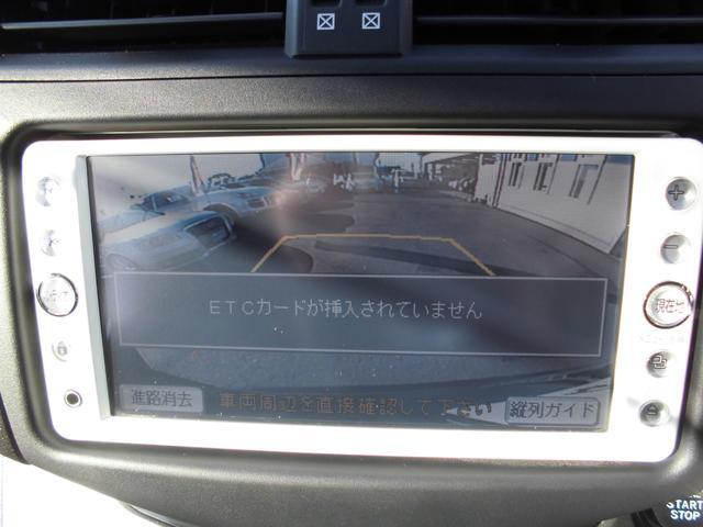 スタイル ワンオーナー 純正SDナビ ワンセグ バックカメラ(7枚目)