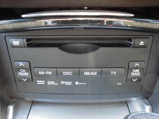 2.5アスリート 純正HDDナビ 地デジ Bluetooth(8枚目)