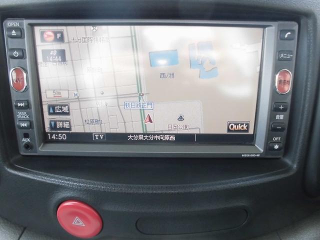 15X Vセレクション 純正SDナビ フルセグ iPod接続(7枚目)