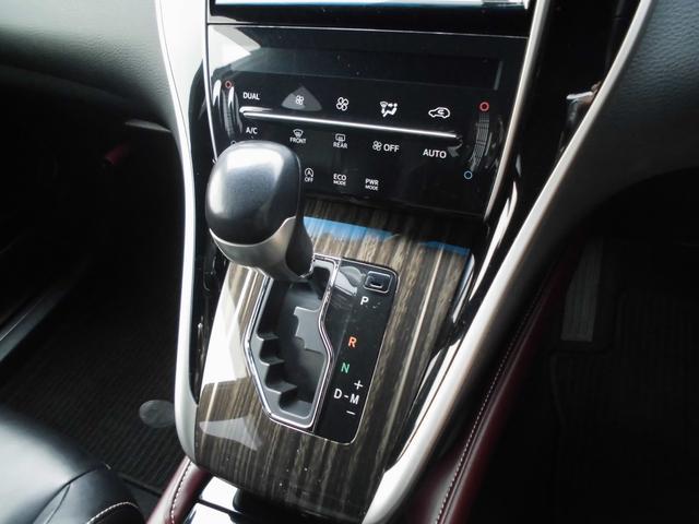 「トヨタ」「ハリアー」「SUV・クロカン」「大分県」の中古車8