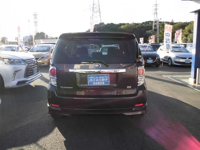 「トヨタ」「カローラルミオン」「ミニバン・ワンボックス」「大分県」の中古車5
