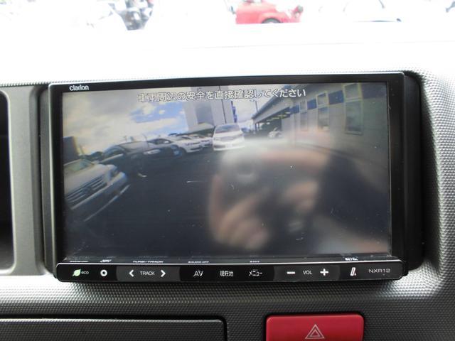 グランドキャビン クラリオンSDナビ ワンセグ バックモニター 左側パワースライドドア ヘッドライトレベライザー 10人乗り(8枚目)