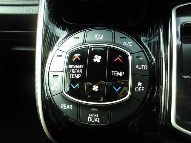 Gi ブラックテーラード イクリプスSDナビ ワンセグ フリップダウンモニター トヨタセーフティセンス 両側パワースライド 前席シートヒーター アイドリングストップ クルーズコントロール ロールサンシェード HID フォグ(9枚目)