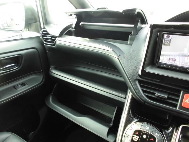 Gi ブラックテーラード イクリプスSDナビ ワンセグ フリップダウンモニター トヨタセーフティセンス 両側パワースライド 前席シートヒーター アイドリングストップ クルーズコントロール ロールサンシェード HID フォグ(23枚目)