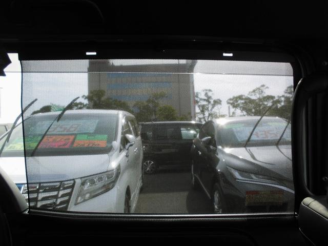 Gi ブラックテーラード イクリプスSDナビ ワンセグ フリップダウンモニター トヨタセーフティセンス 両側パワースライド 前席シートヒーター アイドリングストップ クルーズコントロール ロールサンシェード HID フォグ(24枚目)