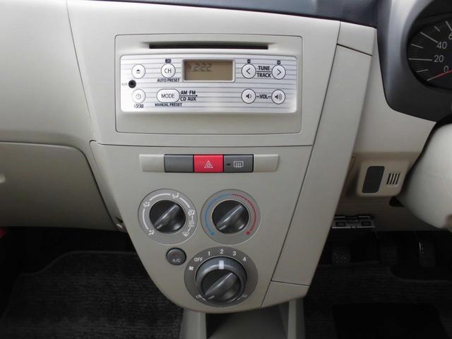 Xスペシャル 純正CDオーディオ ヘッドライトレベライザー キーレス 電動格納式ミラー ETC MT車(6枚目)