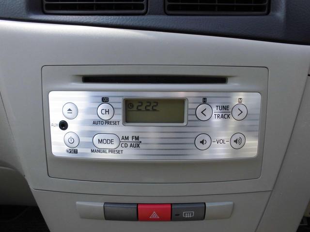 Xスペシャル 純正CDオーディオ ヘッドライトレベライザー キーレス 電動格納式ミラー ETC MT車(7枚目)