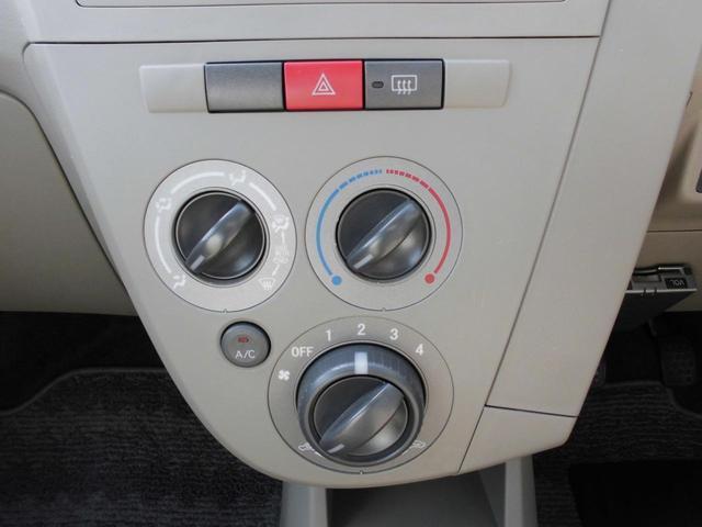 Xスペシャル 純正CDオーディオ ヘッドライトレベライザー キーレス 電動格納式ミラー ETC MT車(8枚目)