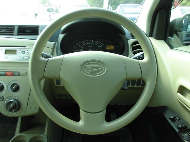Xスペシャル 純正CDオーディオ ヘッドライトレベライザー キーレス 電動格納式ミラー ETC MT車(9枚目)