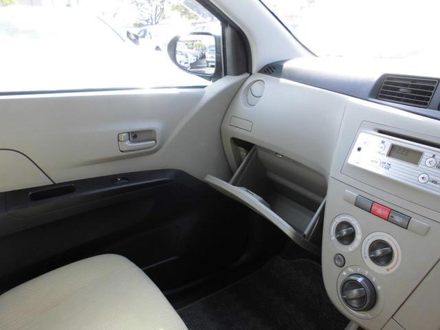 Xスペシャル 純正CDオーディオ ヘッドライトレベライザー キーレス 電動格納式ミラー ETC MT車(11枚目)