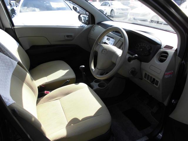 Xスペシャル 純正CDオーディオ ヘッドライトレベライザー キーレス 電動格納式ミラー ETC MT車(12枚目)