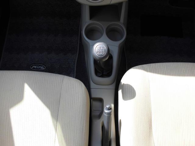 Xスペシャル 純正CDオーディオ ヘッドライトレベライザー キーレス 電動格納式ミラー ETC MT車(23枚目)