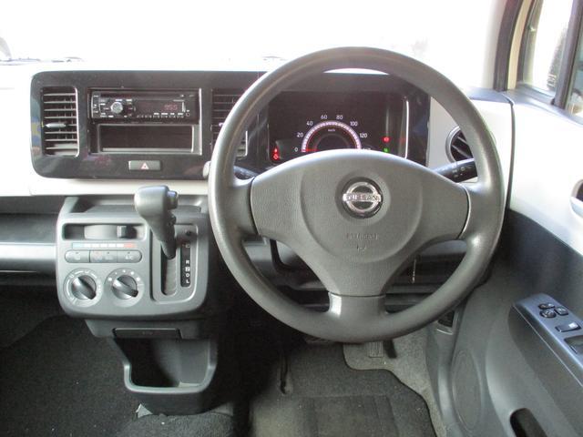 日産 モコ S タイミングチェーン 電動格納ドアミラー ABS 純正CD