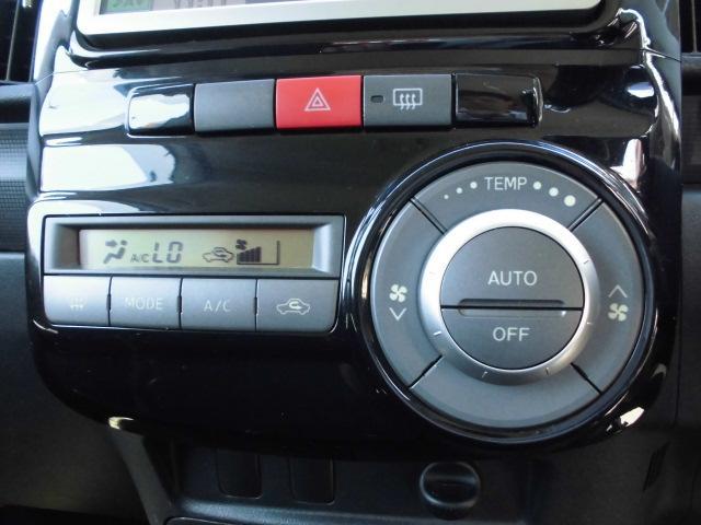 カスタムRS ターボ 左パワースライドドア ETC HIDヘッドライト オートエアコン 電動格納ドアミラー ドアミラーウィンカー(10枚目)