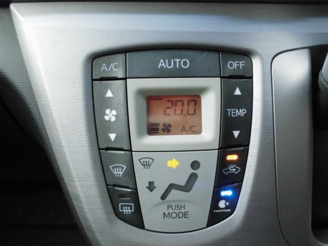 カスタム RS ターボ 社外CDデッキ HIDヘッドライト フォグランプ 電動格納ドアミラー ベンチシート アイドリングストップ 本革巻きハンドル プッシュスタート(10枚目)