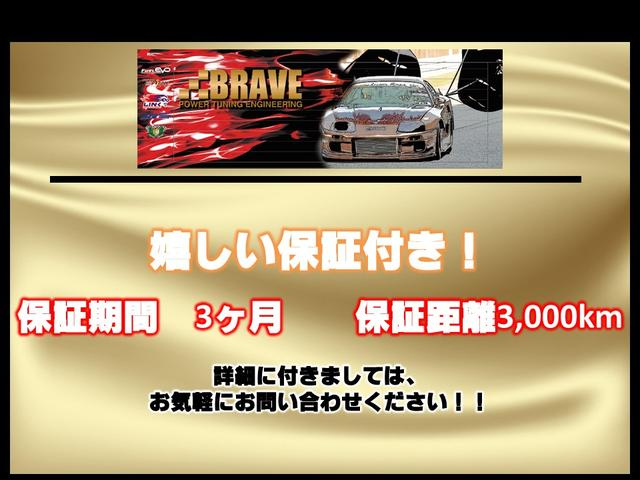 S Wバージョン HIDセレクションII キーレス CD(2枚目)