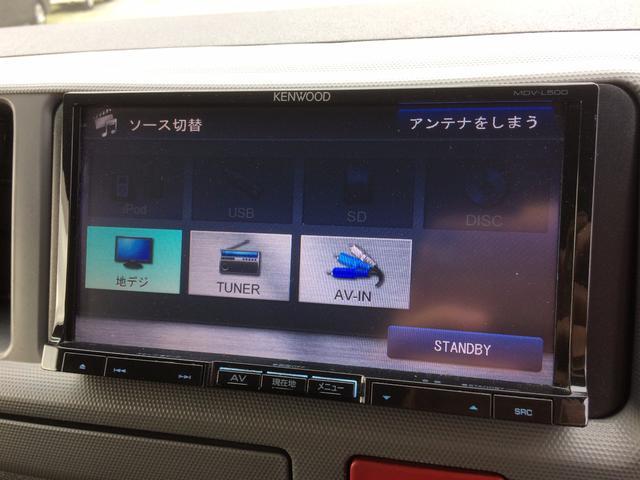 トヨタ ハイエースバン SロングDX 3型後期 Wエアコン 自社無償1年保証