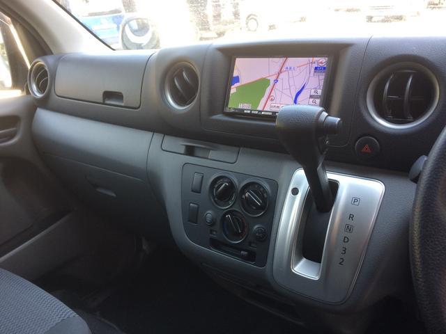 日産 NV350キャラバンバン スーパーロングDX ディーゼルターボ 自社無償1年保証