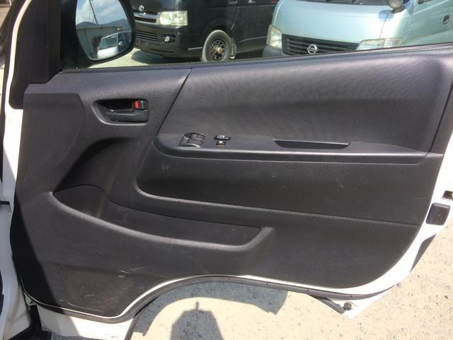 トヨタ レジアスエースバン ロングDX ハイルーフ ディーゼルターボ 自社無償1年保証
