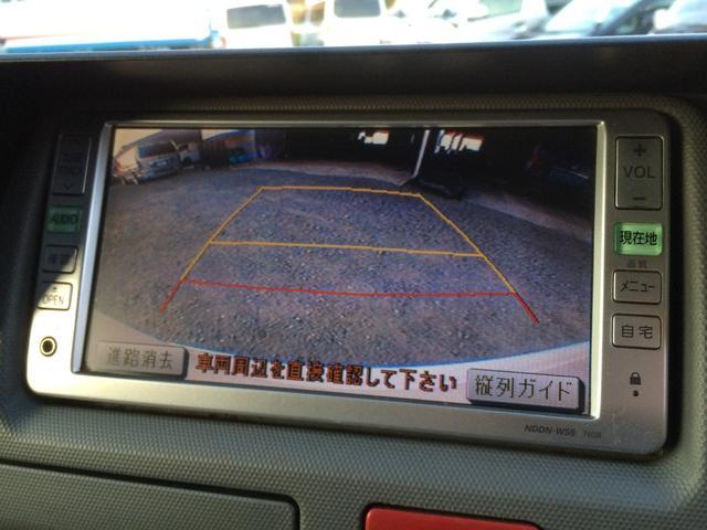 トヨタ ハイエースバン ロングDX GLパッケージ仕様 ディーゼルターボ 自社保証