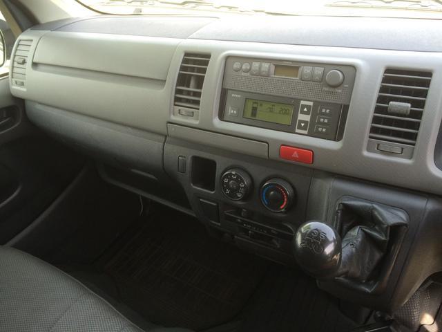 冷蔵冷凍車 マイナス7度からプラス35度設定 Dターボ(16枚目)