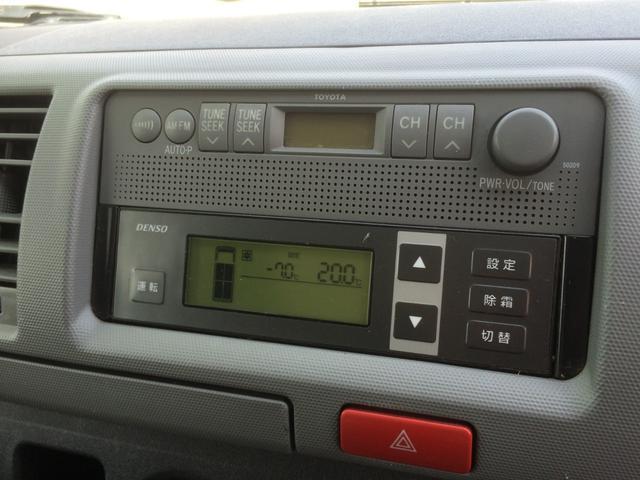 冷蔵冷凍車 マイナス7度からプラス35度設定 Dターボ(18枚目)