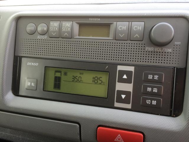 冷蔵冷凍車 マイナス7度からプラス35度設定 Dターボ(19枚目)