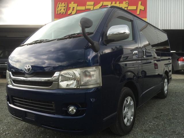 「トヨタ」「ハイエースバン」「その他」「福岡県」の中古車4