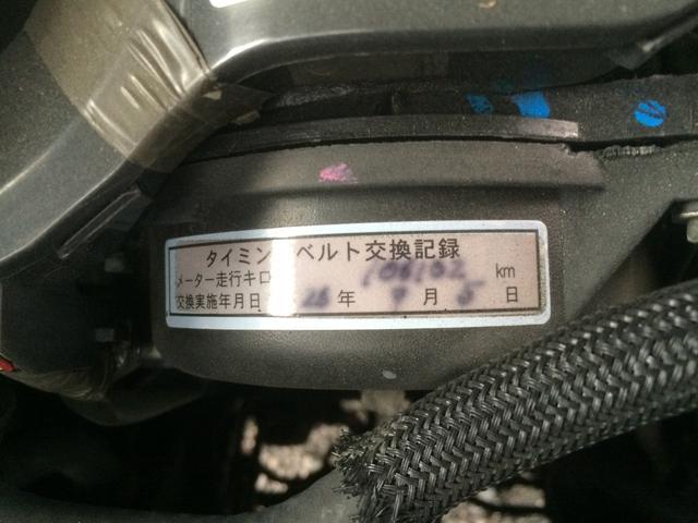 「トヨタ」「ハイエースバン」「その他」「福岡県」の中古車41