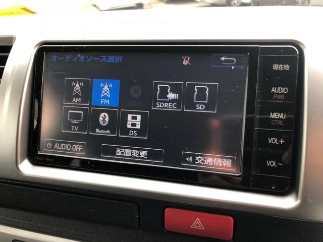 「トヨタ」「ハイエース」「その他」「福岡県」の中古車19