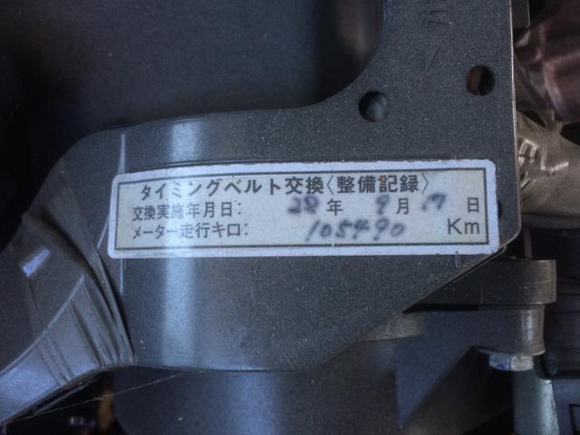 「トヨタ」「ハイエース」「その他」「福岡県」の中古車40