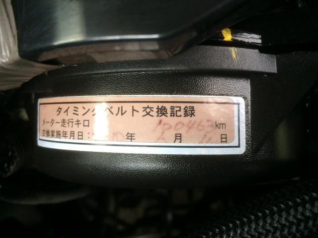 「トヨタ」「ハイエース」「その他」「福岡県」の中古車41
