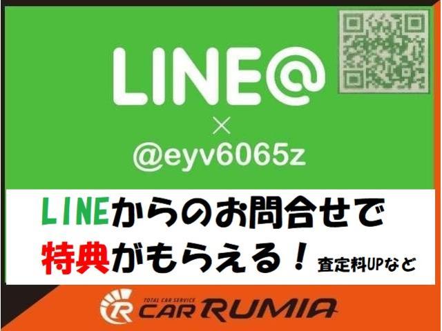 「三菱」「ジープ」「SUV・クロカン」「佐賀県」の中古車19
