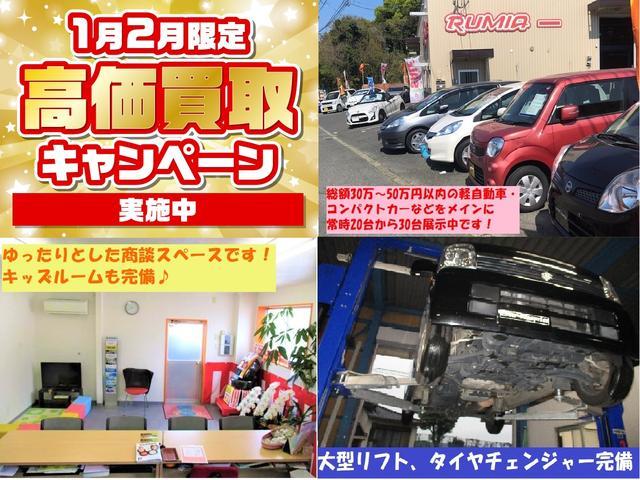 「トヨタ」「ランドクルーザープラド」「SUV・クロカン」「佐賀県」の中古車20