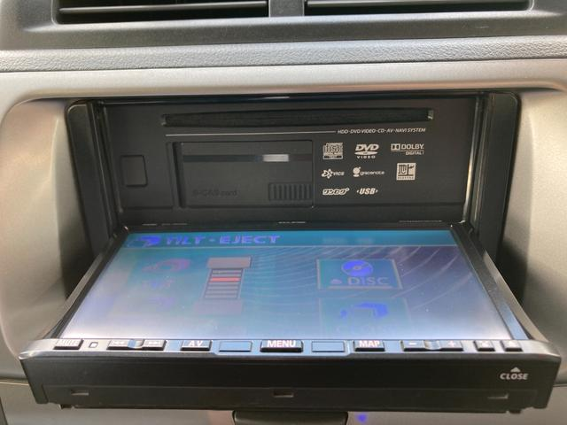 Z エアロ-Gパッケージ 全国1年保証付き ダウンサス メモリーナビ フルセグTV スマートキー アルミ ETC(33枚目)