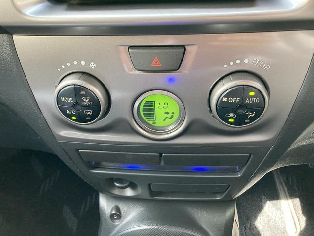 Z エアロ-Gパッケージ 全国1年保証付き ダウンサス メモリーナビ フルセグTV スマートキー アルミ ETC(34枚目)