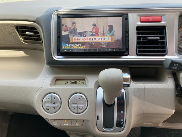Gスマートプラス 全国1年保証付き スマートキー メモリーナビ フルセグTV ベンチシート(32枚目)