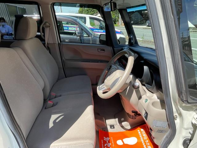 G・Lパッケージ 全国1年保証付き 左側パワースライドドア ETC スマートキー プッシュスタート オートエアコン CD 電動格納ミラー ベンチシート(30枚目)
