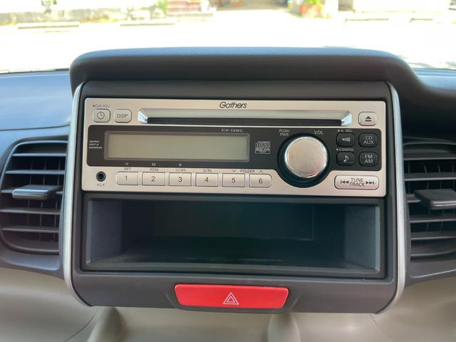 G・Lパッケージ 全国1年保証付き 左側パワースライドドア ETC スマートキー プッシュスタート オートエアコン CD 電動格納ミラー ベンチシート(36枚目)