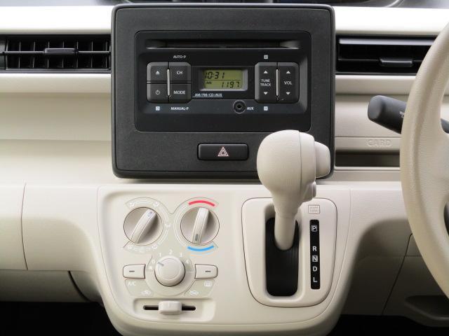 使いやすさにこだわったCDプレーヤー[AM/FMラジオ付]★直感的に操作ができる【マニュアルエアコン】♪