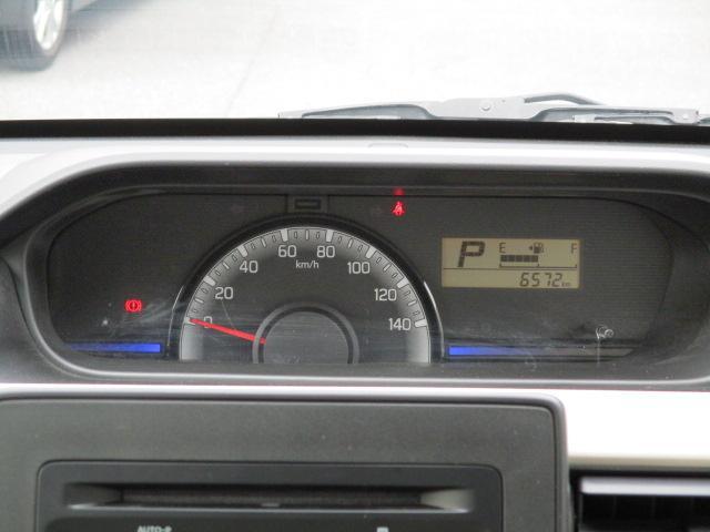 インパネセンターに多様な情報を伝える【マルチインフォメーションディスプレイ】をレイアウト。走行距離も少なめで、まだまだ走れるお車です!