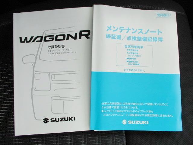 「スズキ」「ワゴンRスティングレー」「コンパクトカー」「福岡県」の中古車52