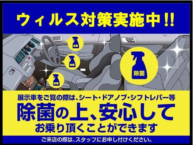 「スズキ」「ワゴンRスティングレー」「コンパクトカー」「福岡県」の中古車62