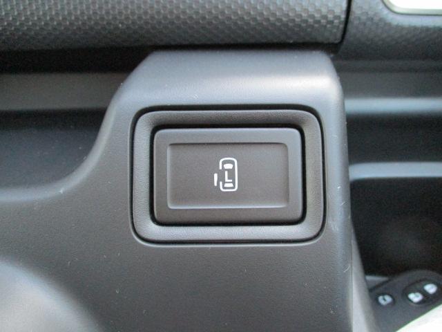 運転席からリヤスライドドアをラクラク操作【パワースライドドアスイッチ】!