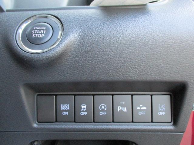 キーレスプッシュスタート。豊富な装備も魅力的!各機能の切り替えボタンは運転席から操作ラクラク。