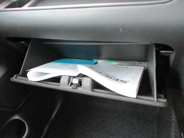 助手席前の収納スペース★車検証などはグローブボックスへ☆メンテナンスノート付で安心。